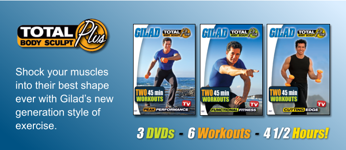 Gilad 15 Targeted Express Workouts Full Frame In On Alibaba Com